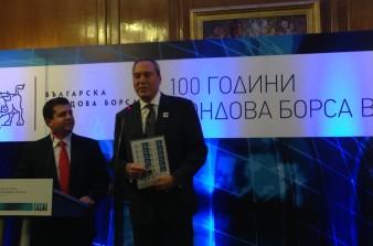 Виктор Папазов с награда за принос в развитието на фондовия пазар в България