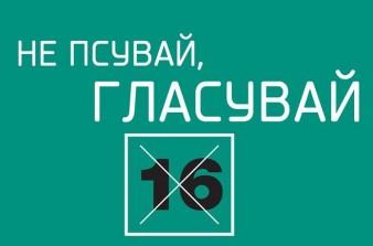 Михаил Марковски - Пресконференция на Виктор Папазов, 6 април 2014 г.