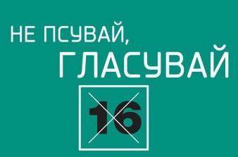 Проф. Момяна Гунева - Пресконференция на Виктор Папазов 6 април 2014 г.