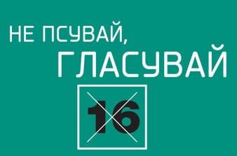 Силвия Иванова - Пресконференция на Виктор Папазов, 6 април 2014 г.